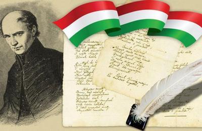 Magyar nyelv és kultúra tárgy oktatása külföldi hallgatók számára